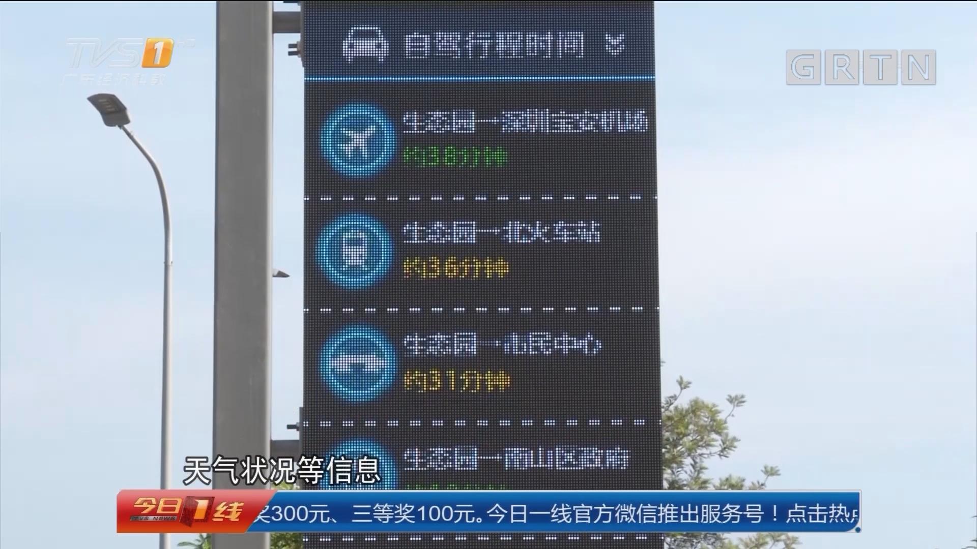 """深圳:""""智慧道路共同杆""""首现街头"""