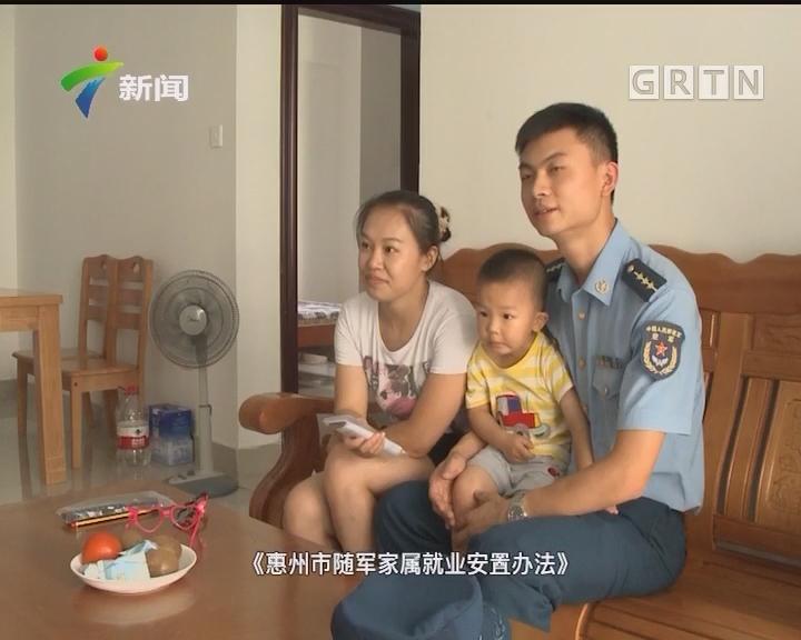 惠州:鹅城军民共筑强军梦 惠民之州双拥立新功