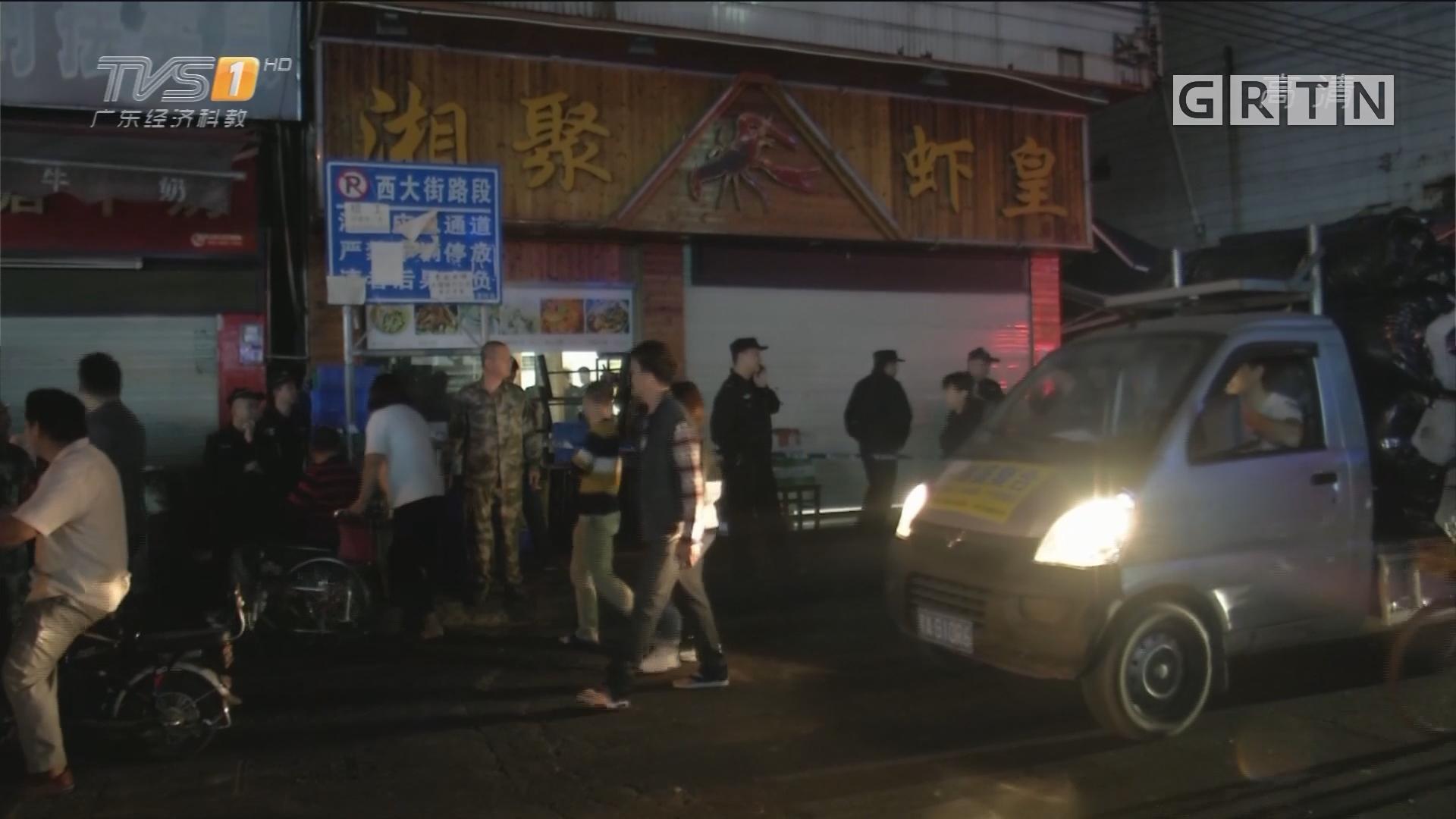 广州:警方紧急出动 擒持刀男解救女人质