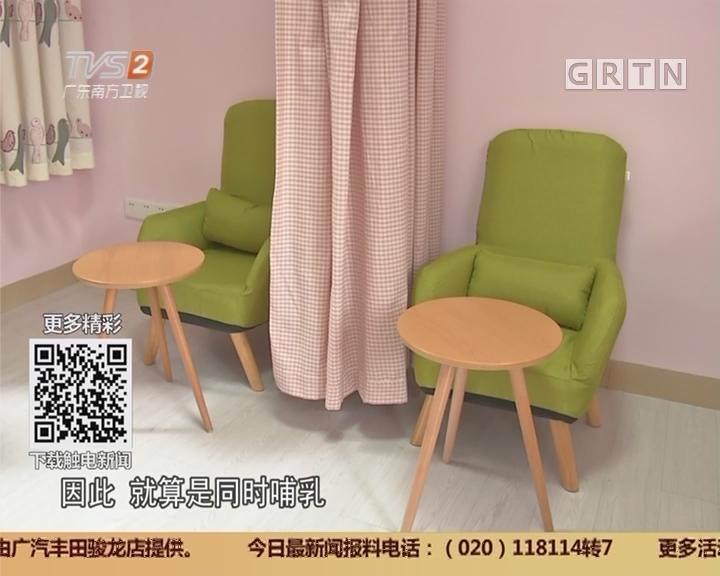 学习宣传贯彻党的十九大精神:广州 为宝妈回归职场解忧 高校建母婴室