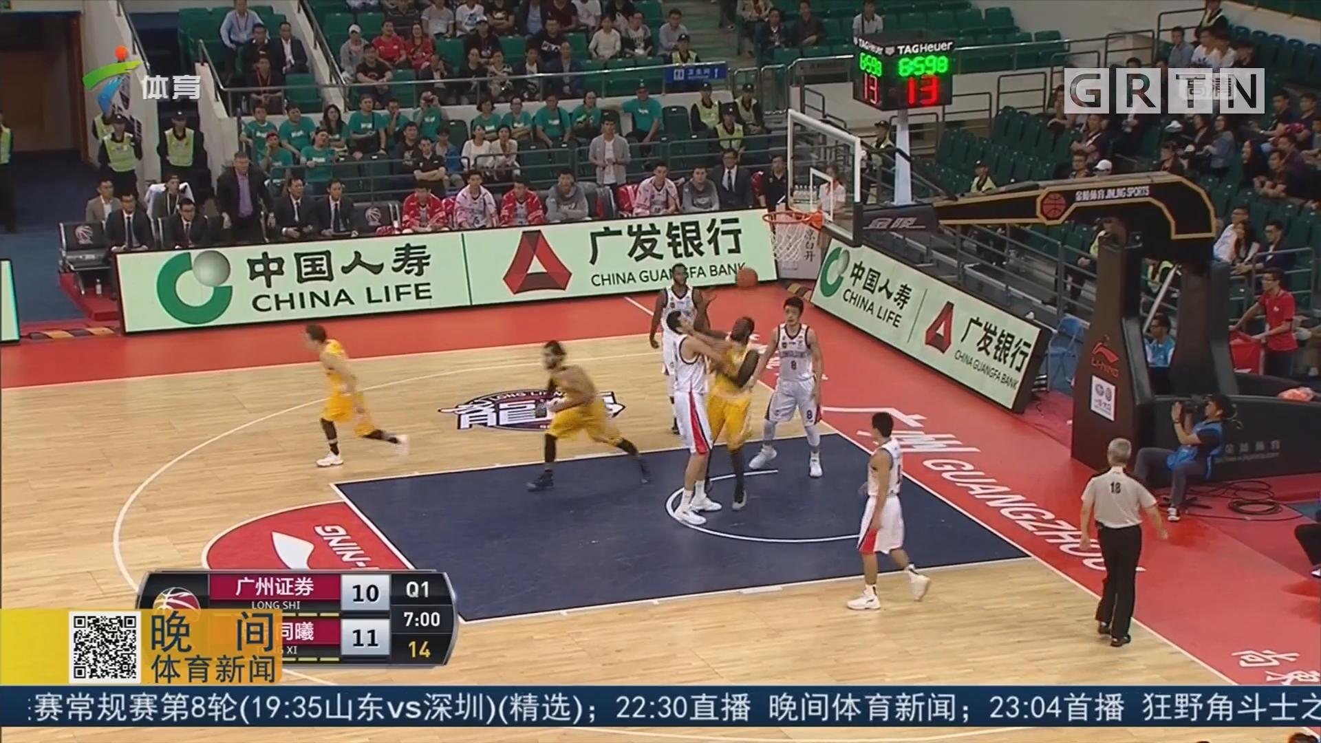 第三节逆转 龙狮广州主场收获大胜