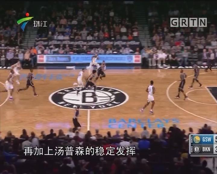 NBA:库里39分 勇士惊险击败篮网
