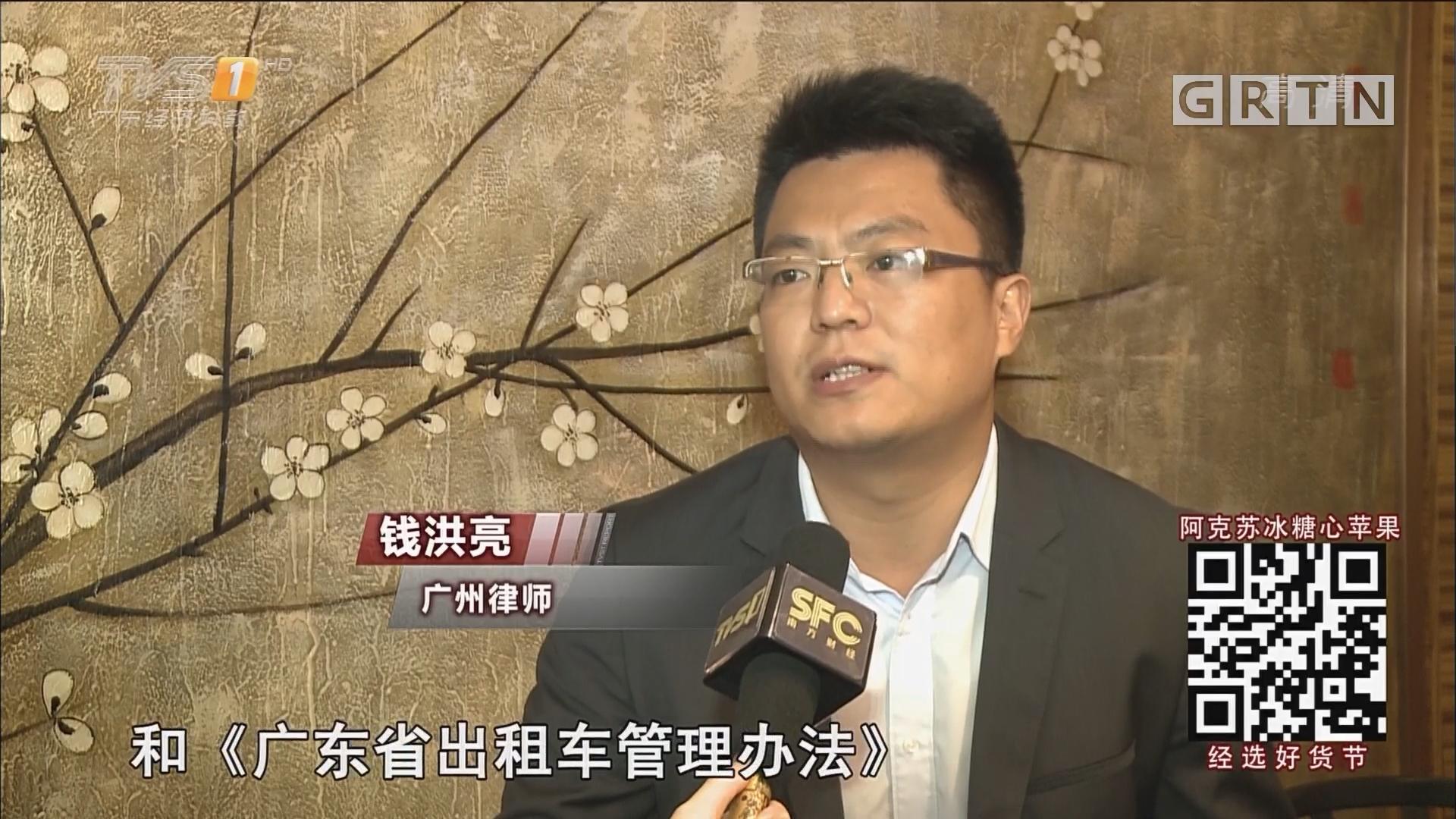 滴滴车主去年被罚 广州市交委今年终审败诉