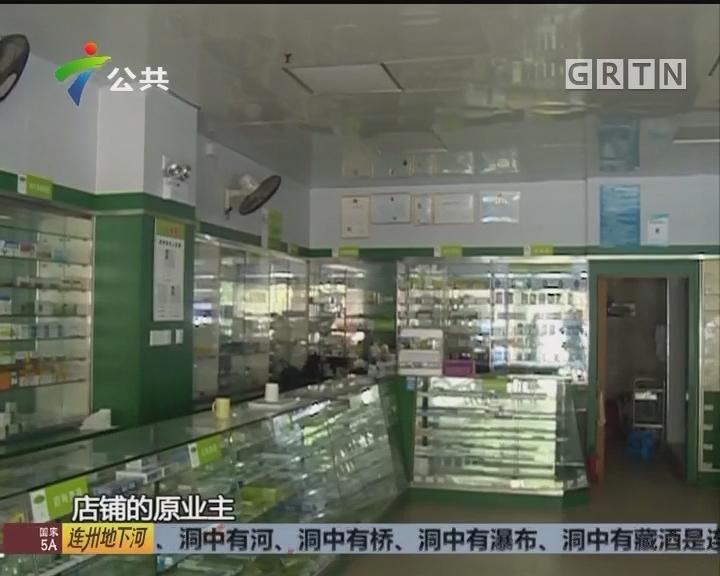 广州:物业无故断电