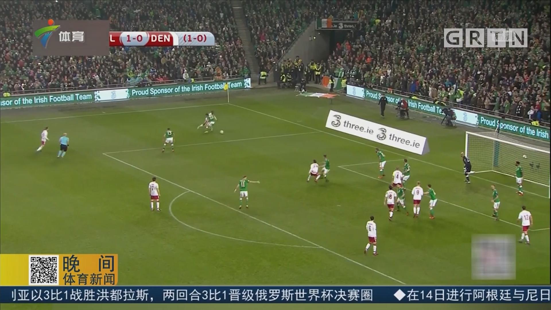 逆转获胜 丹麦晋级世界杯