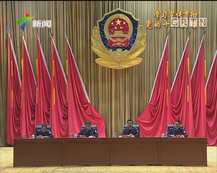 广东各地各部门 继续深入学习宣传贯彻党的十九大精神