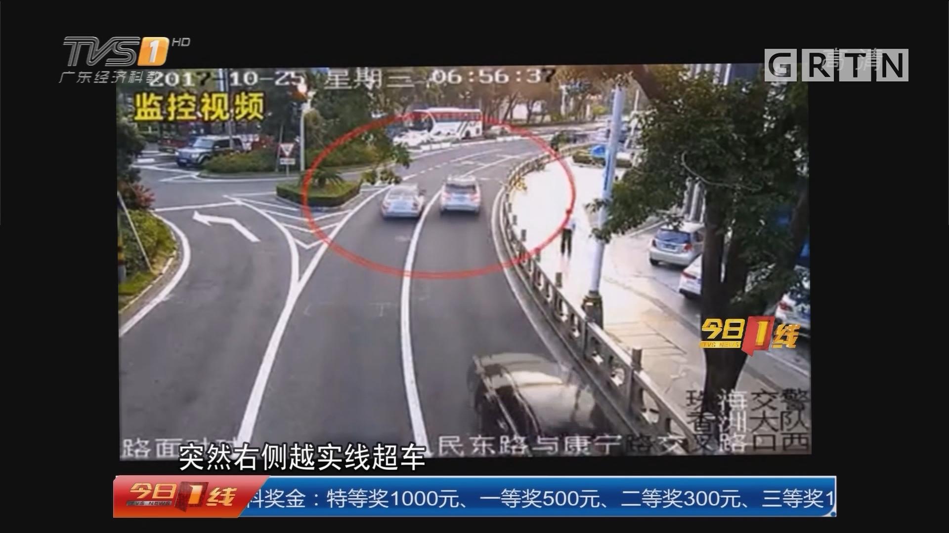 珠海:两司机斗气马路竞逐 险象环生!