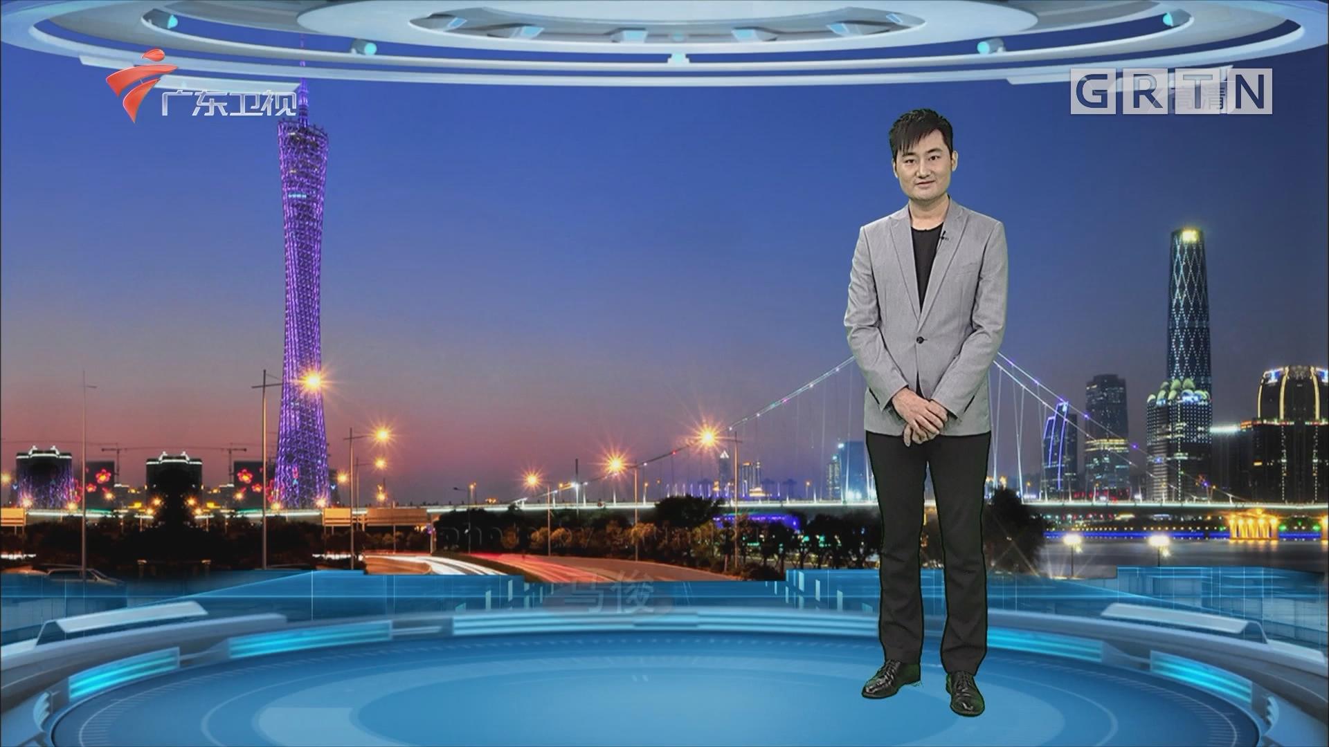 [HD][2017-11-14]广东天气预报