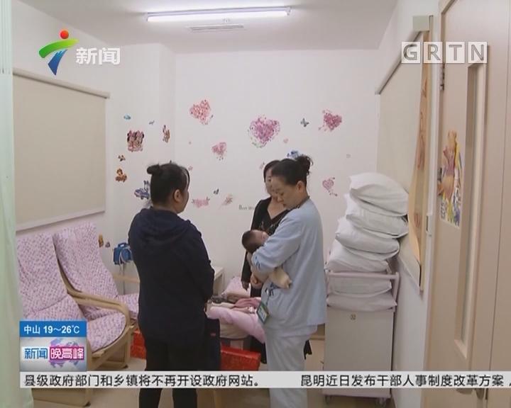 上海:试管双胞胎 哥哥不幸早产夭折