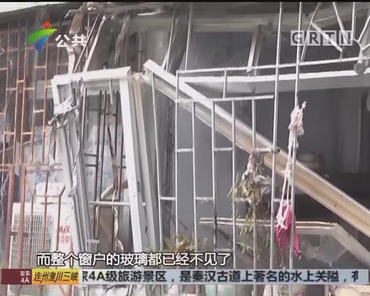 深圳:居民突发煤气爆炸 一名老人受伤