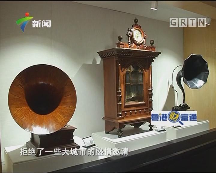 阳江有个发烧音响博物馆