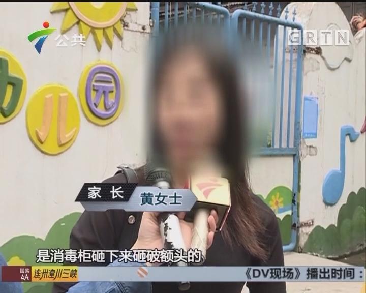 广州:男童独自取口杯 被消毒柜砸伤额头