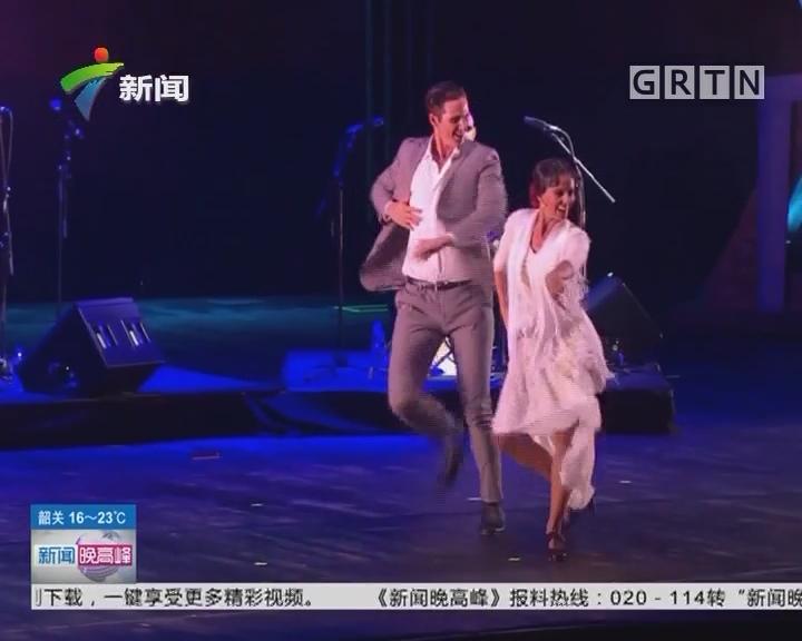 广州:《西班牙之声》2017巡演今晚登陆广州