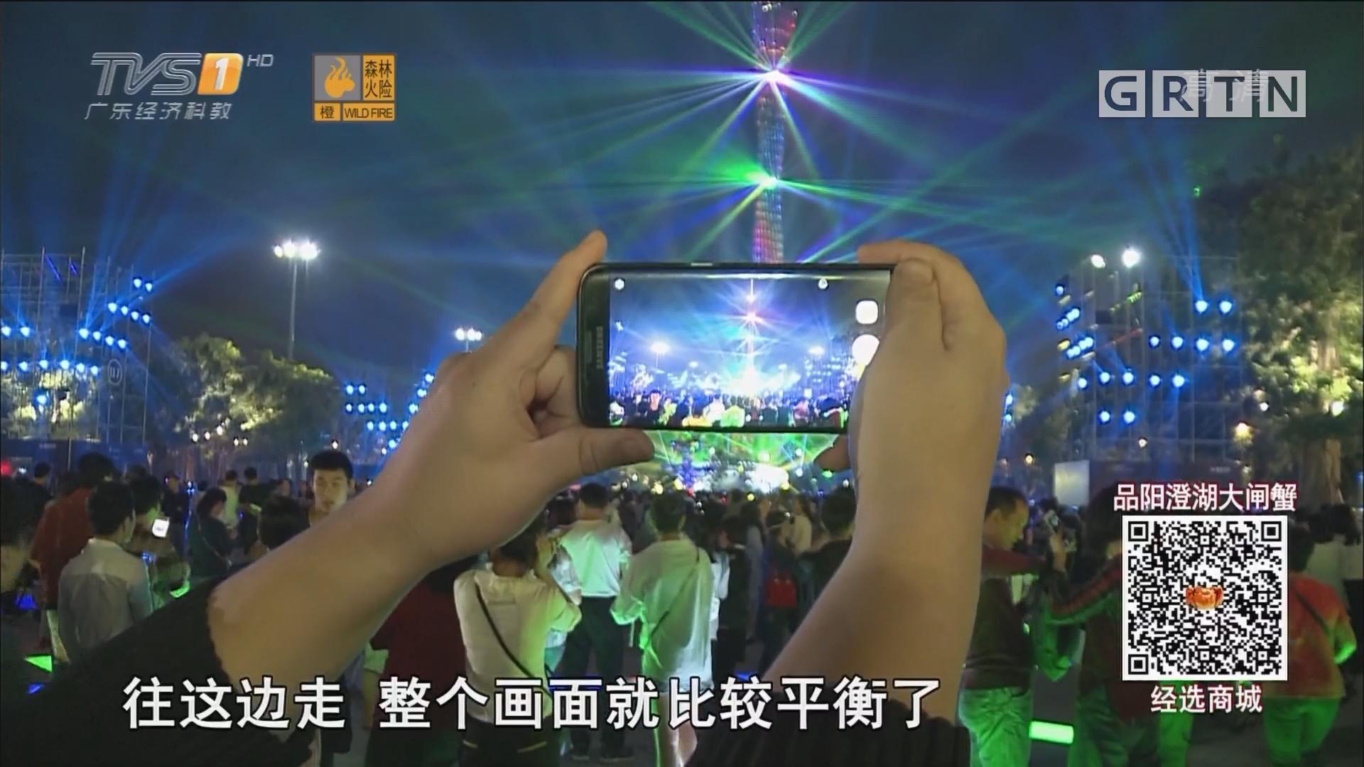 攻略:逛广州国际灯光节 这样拍照才好看