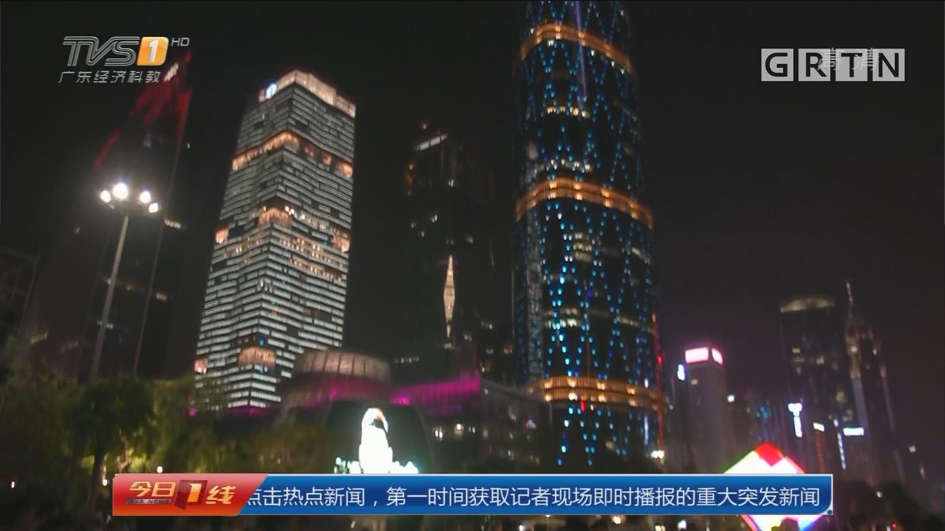 2017广州国际灯光节:震撼光影表演 游人驻足流连