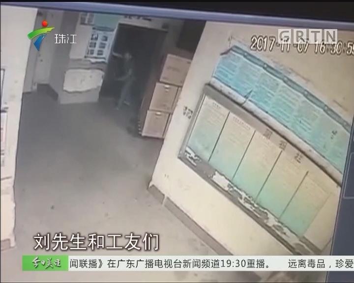 深圳:男子坠入货梯 街道办介入调查