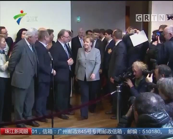 自民党宣布退出 德国组阁谈判失败