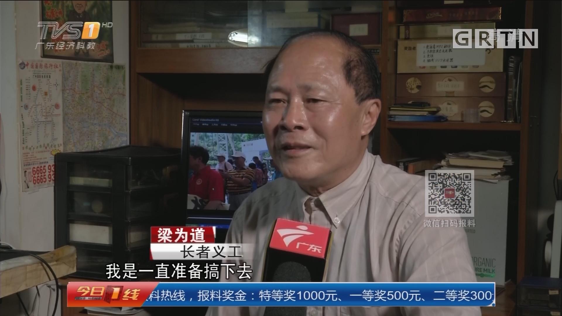 广州:七旬长者义工 用摄像机讲社区故事