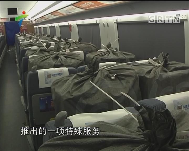 广州南站25趟高铁助力双11快运