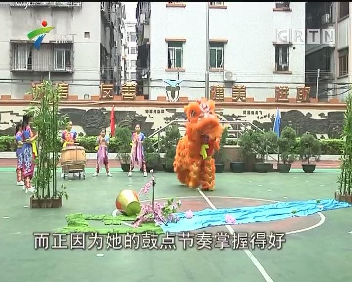 舞狮女孩:传承文化 收获快乐