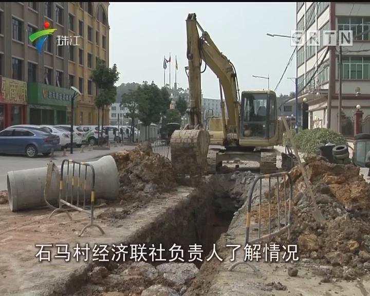 广州:桃源西街路面只开挖不修复 居民出行受阻