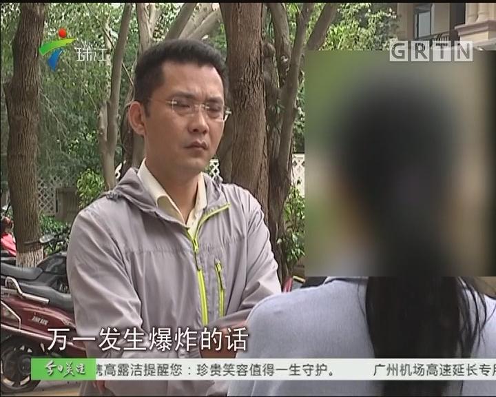 中山:小区住宅火灾 消防车竟进不了大门