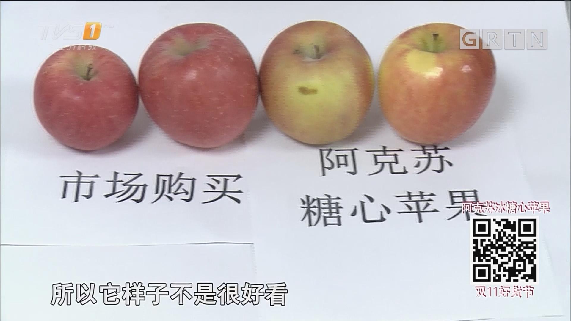 苹果真假知多少 记者教您辨别真正阿克苏冰糖心苹果