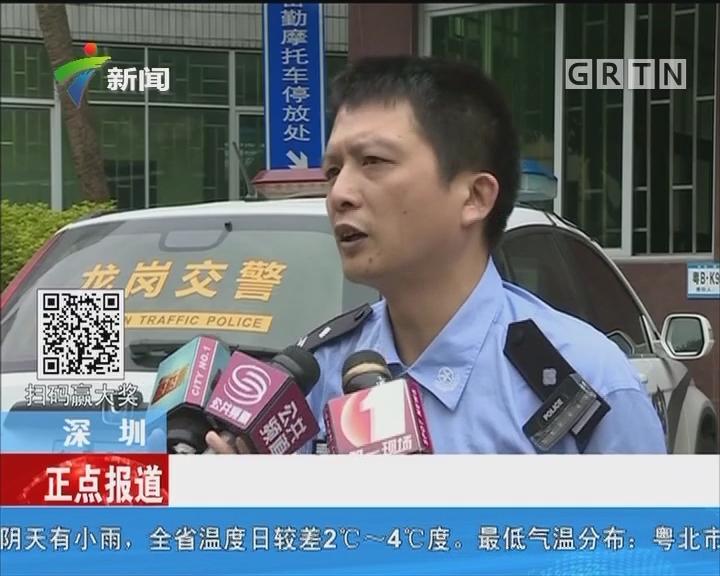 深圳:黑面包变校车?交警叫停处罚