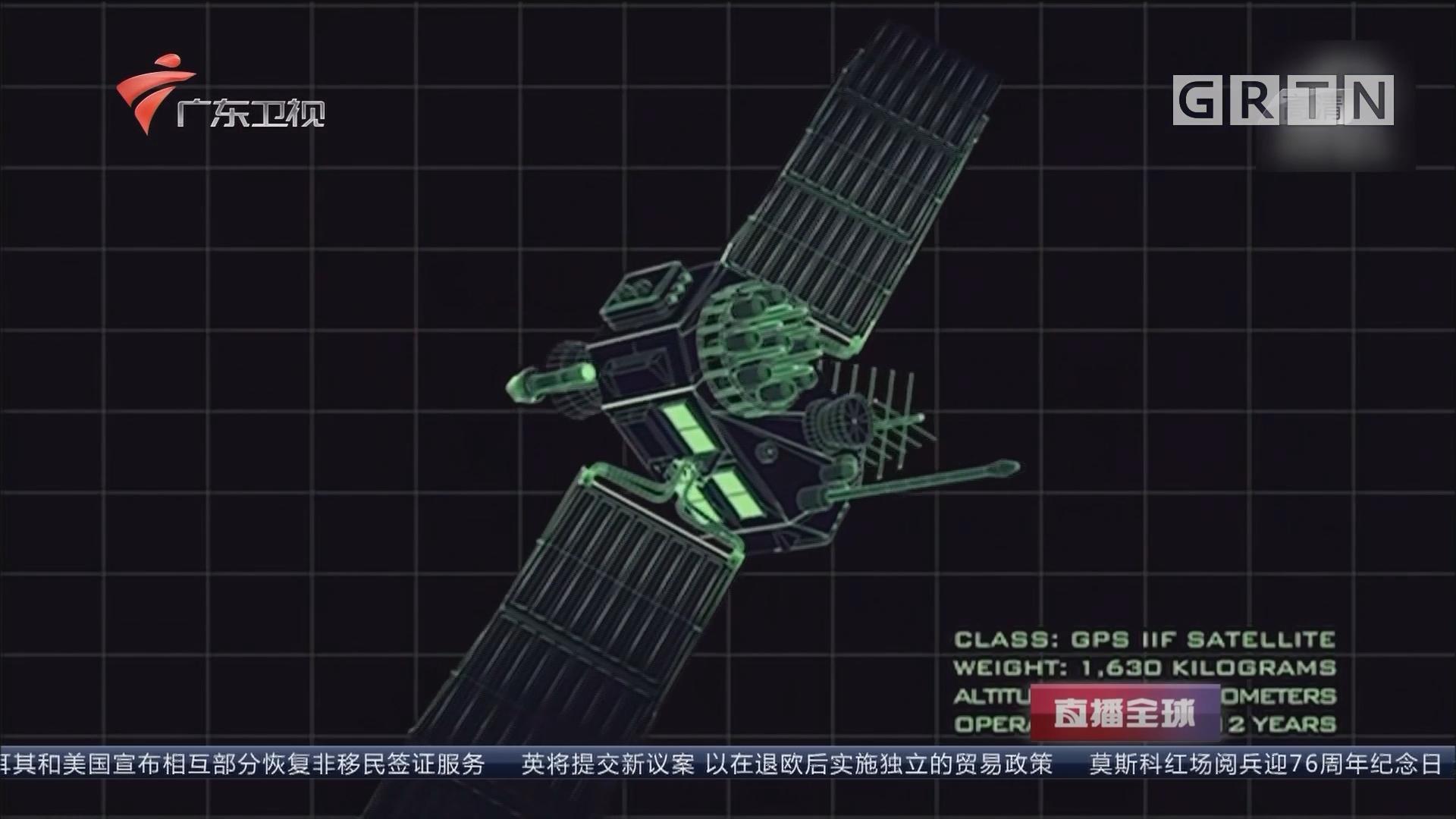 """中国北斗联天下 全球组网""""战幕""""拉开 GPS有多强大?"""