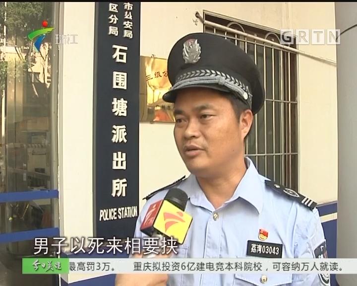 广州市辅警待遇提高