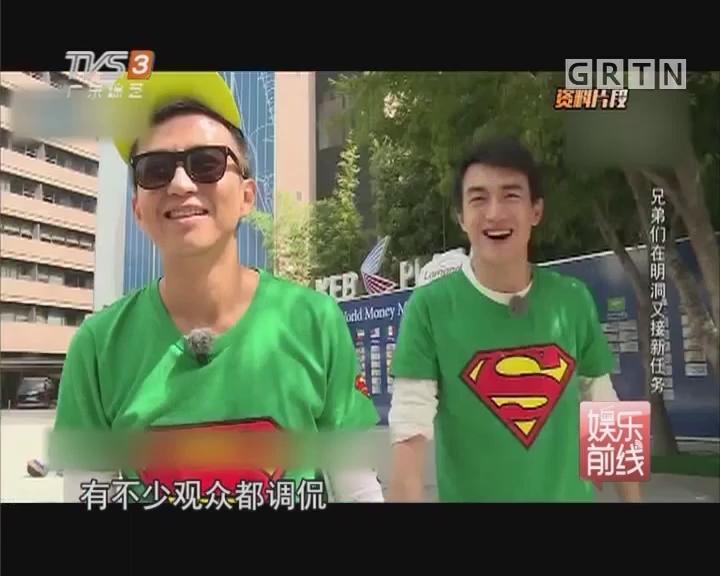 """杨颖自曝以前不认识邓超 关晓彤不认识""""五阿哥""""苏有朋"""