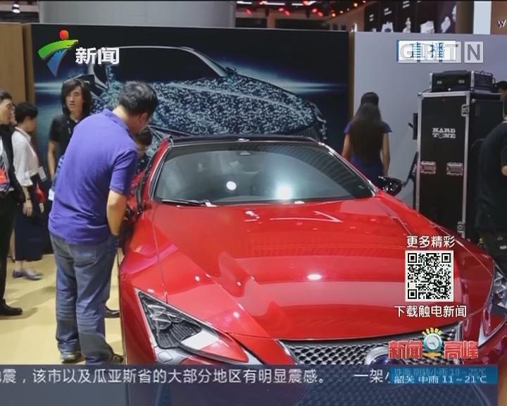 广州车展开幕 参展车辆高达1081辆