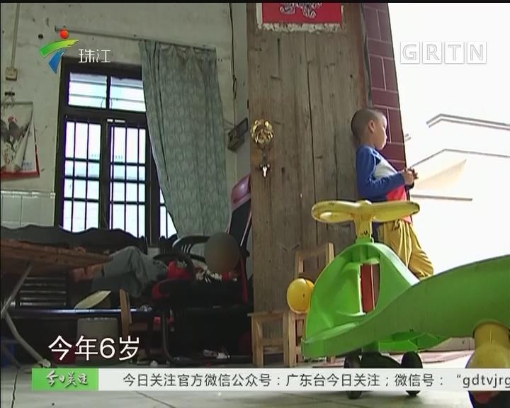 追踪:湛江被打男孩接到外婆家 当地妇联介入