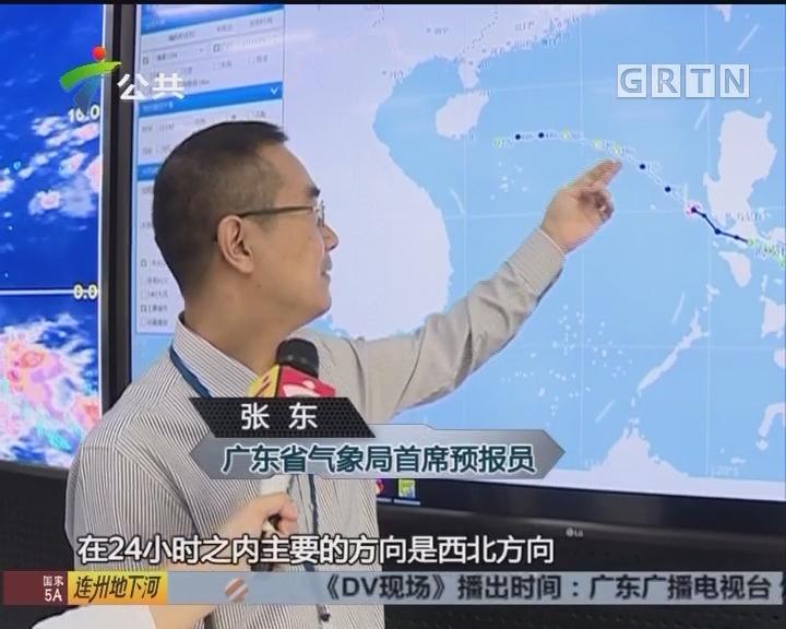 台风海葵昨夜生成 冷空气今晚发货广东