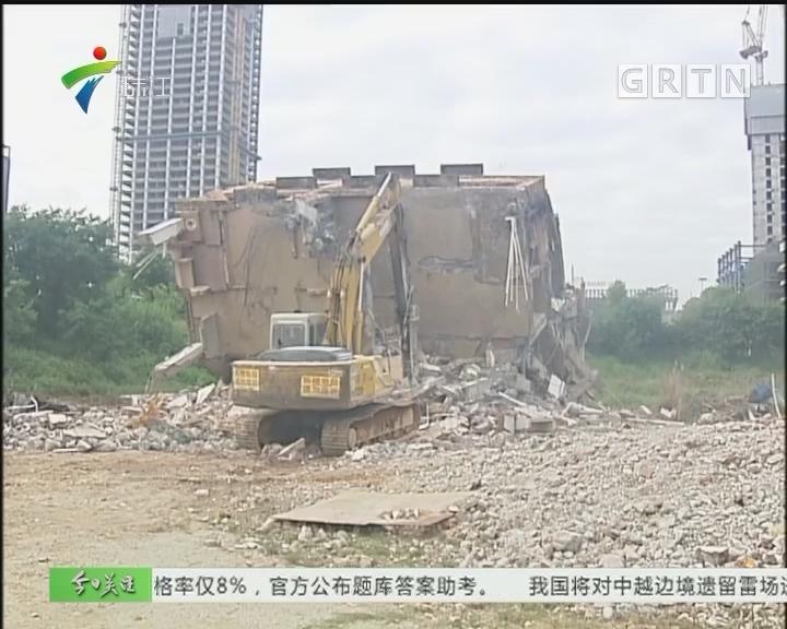 """历时七年 深圳最""""牛""""钉子户终被拆"""