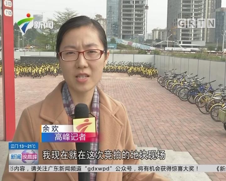 广州:广州地铁拿下汉溪长隆地块 2.2万/平底价成交