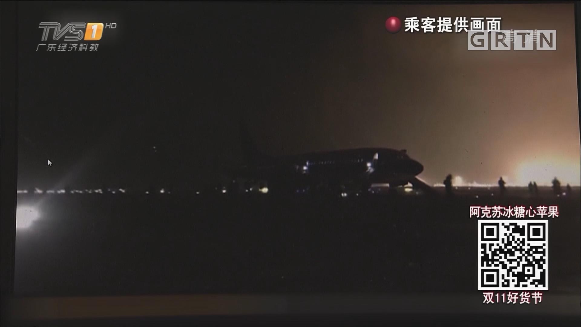 南航一客机报火警紧急备降 21分钟安全疏散百名乘客