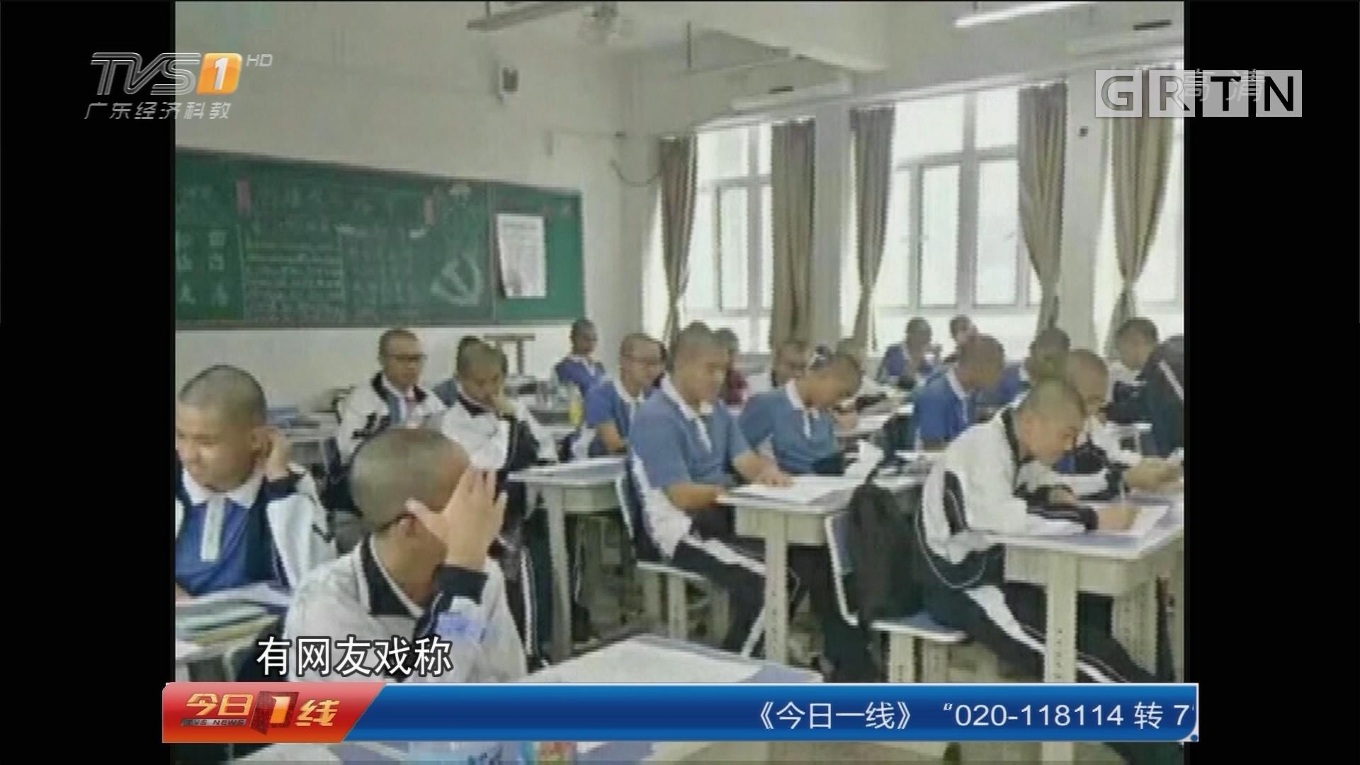"""深圳宝安区职业技术学校""""学生被剃""""光头"""" 引争议 校方致歉"""