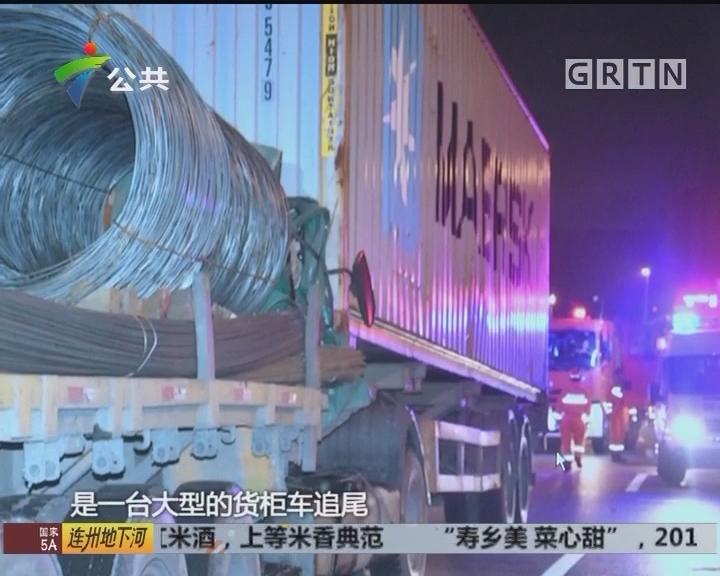 深圳:两货车相撞司机被困 消防紧急救援