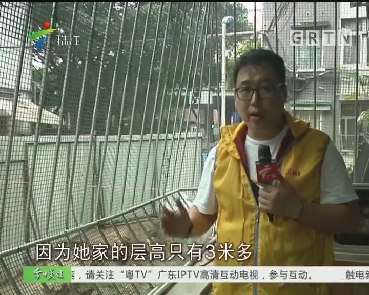 """广州:""""微改造""""建高墙惹居民忧心 街道办及时更改方案"""