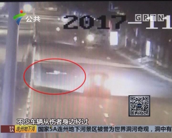 梅州:男子车祸受伤 热心人打灯救援