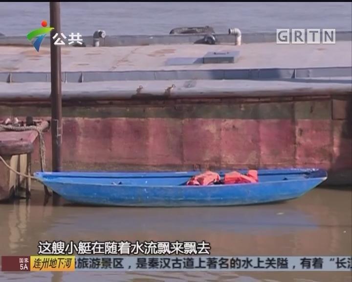 男童漂浮江面数小时 民警搜索救回