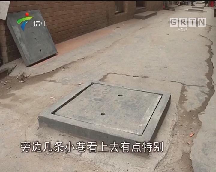 番禺:沙井盖突出路难行 只因工程未完工