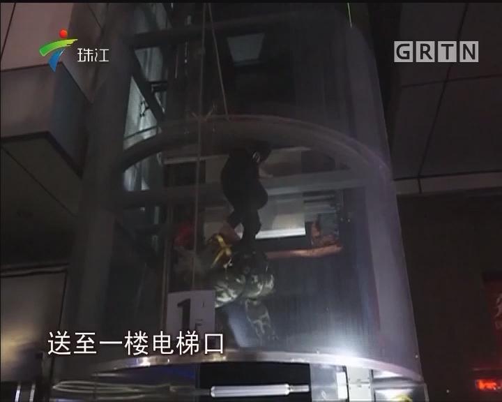 """深圳:六人被困电梯 消防充当""""人肉升降梯""""救人"""