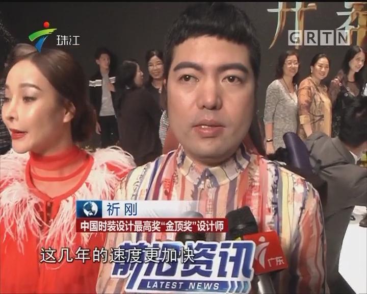 时尚周开幕 广州塔化身全球时尚地标