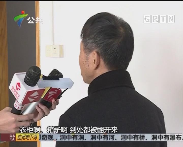 韶关:小偷盗窃老人财物 撞击警车终被捕