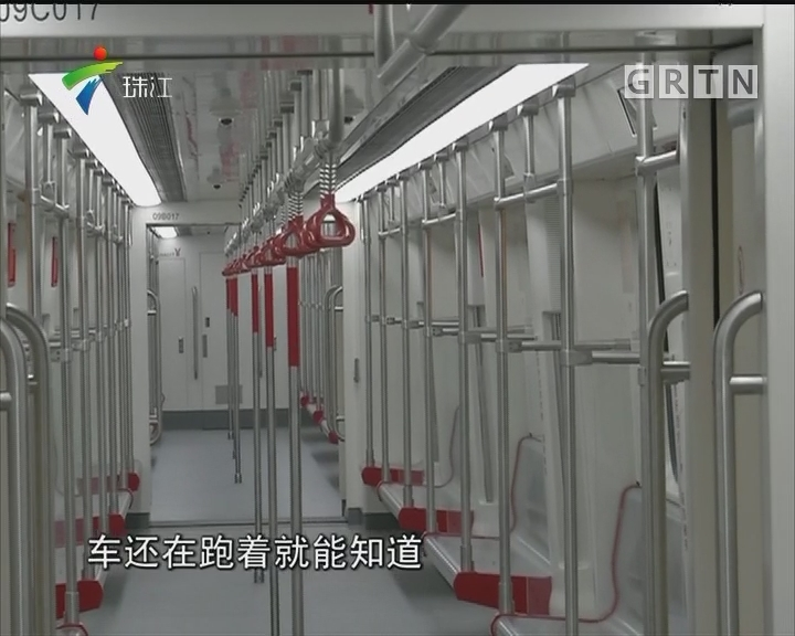 广州地铁9号线配备厕所母婴室宽通道闸机