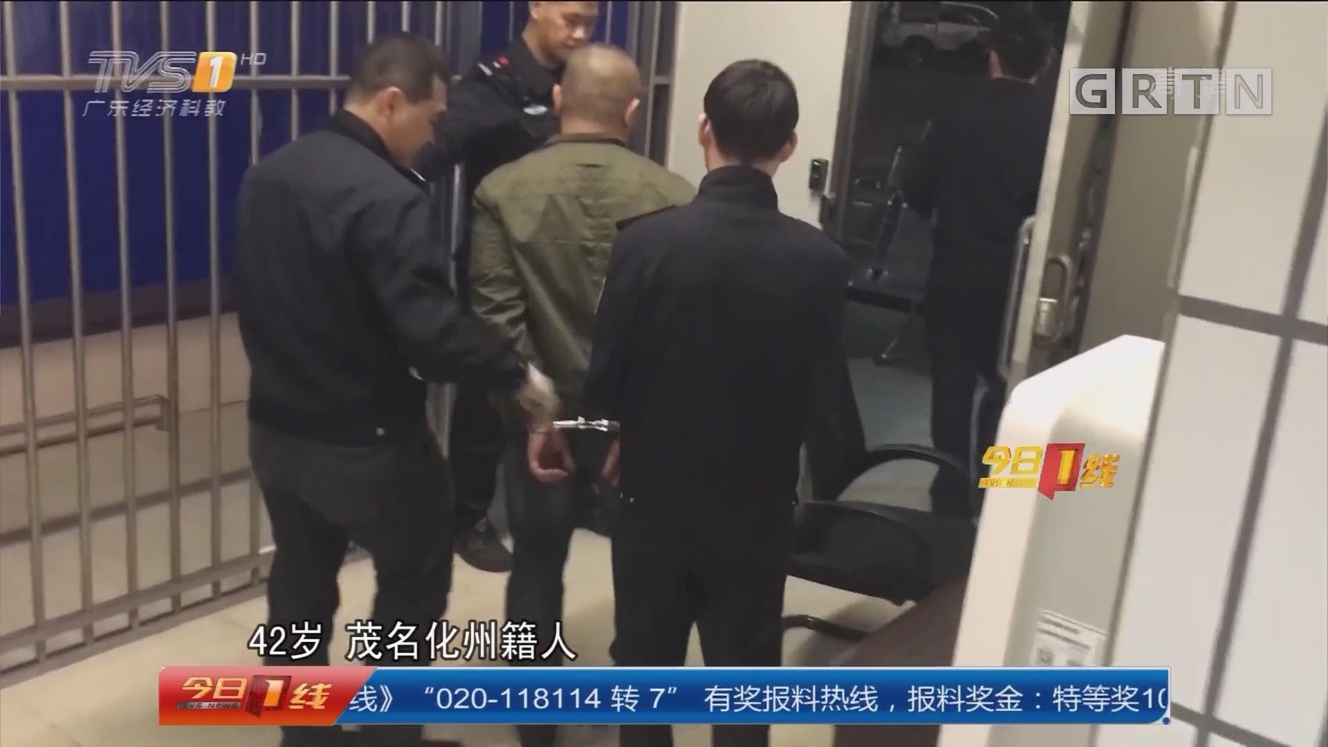 """深圳:""""神器""""助力警方意外抓获逃犯"""