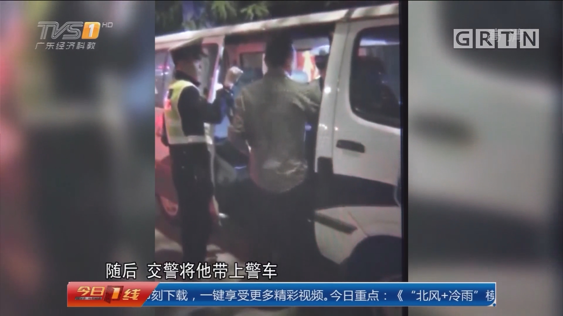 惠州:惠州交警开展严查酒驾专项行动