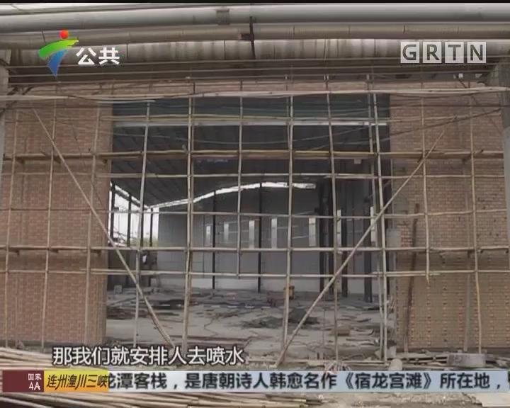 顺德:泡沫厂突发大火 厂房被黑烟笼罩